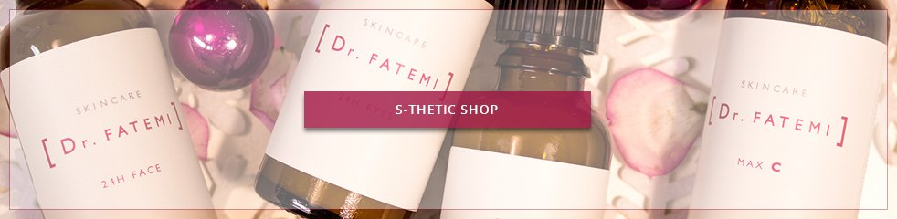 Banner: S-thetic Shop Webseite